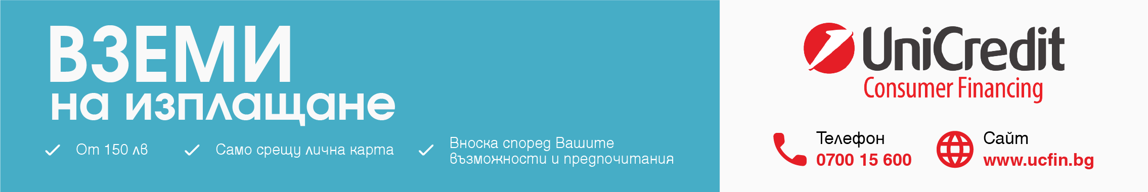Banner Unicredit